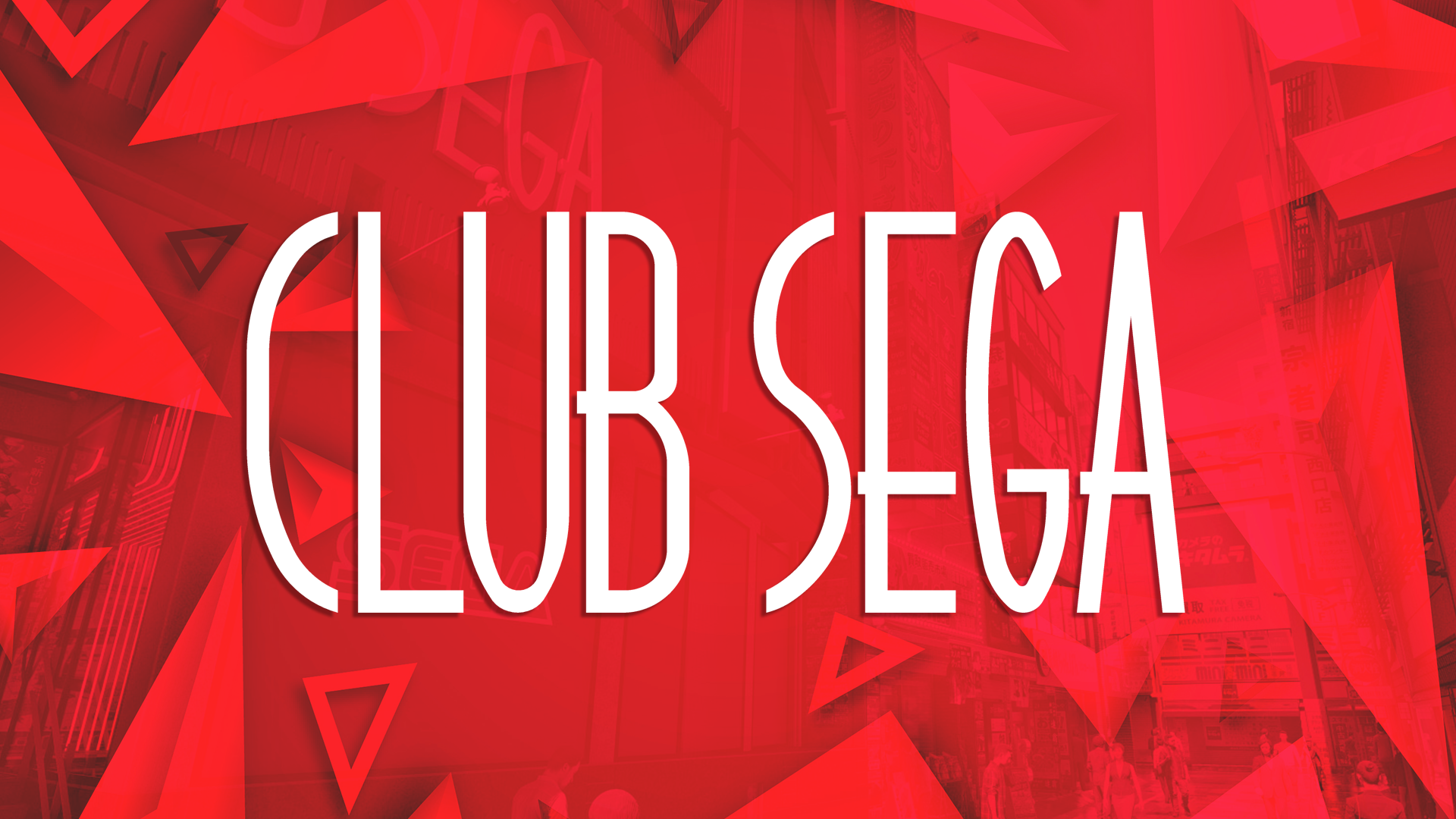 Club Sega