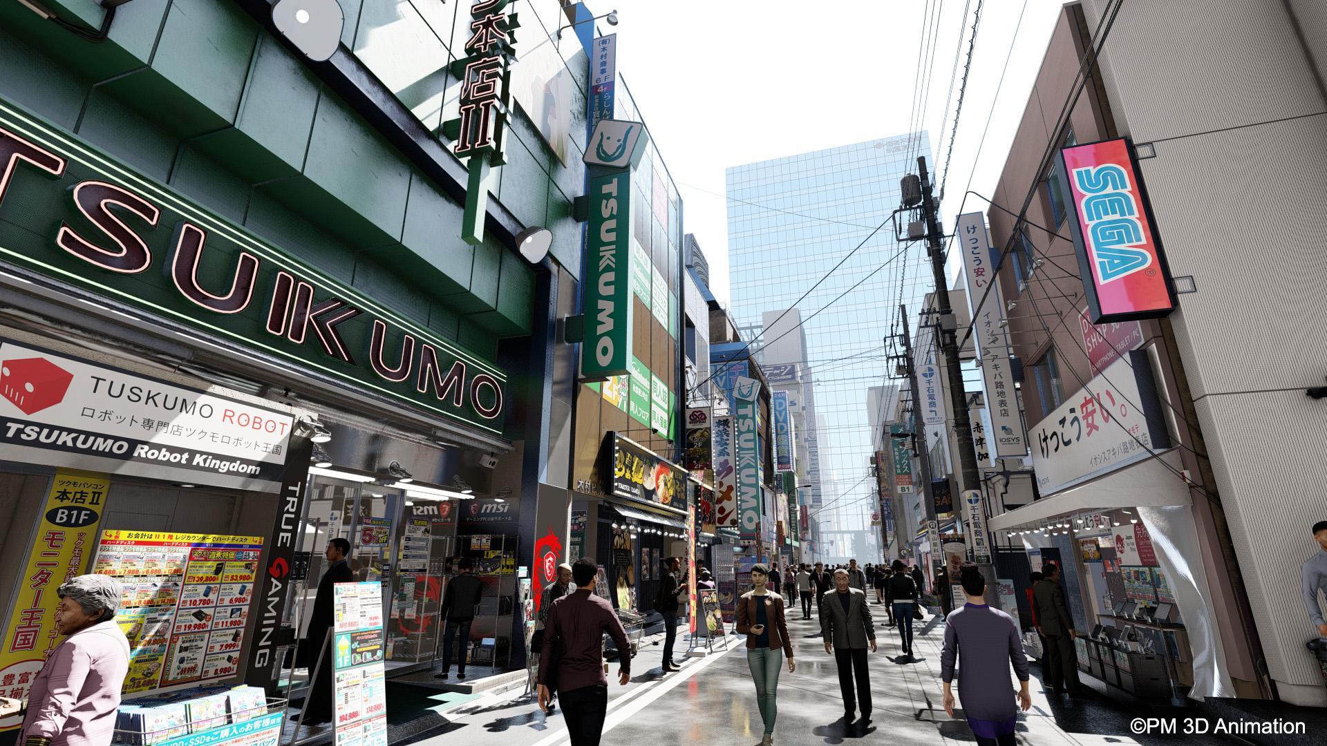 Look In Japan Akihabara 1