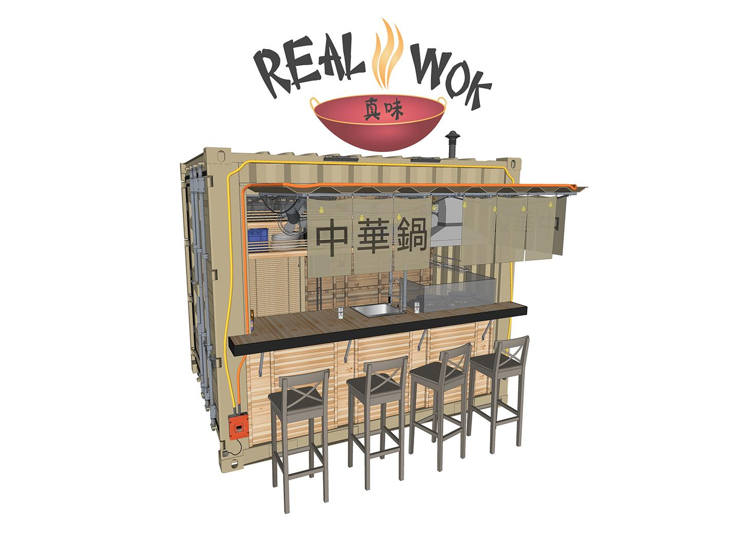 Restaurant modèle 2